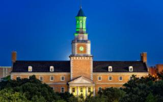 UNT Green Tower